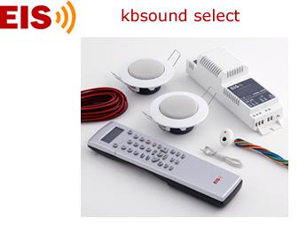 Sonorisation lyon musique kit radio id e de cadeaux for Musique salle de bain
